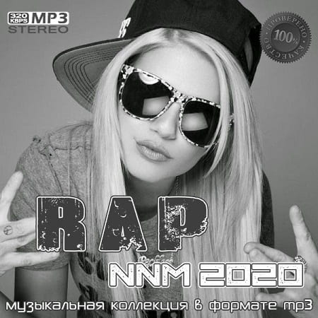 Rap NNM 2020 (2020) MP3
