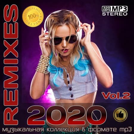 Remixes 2020 Vol.2 (2020) MP3
