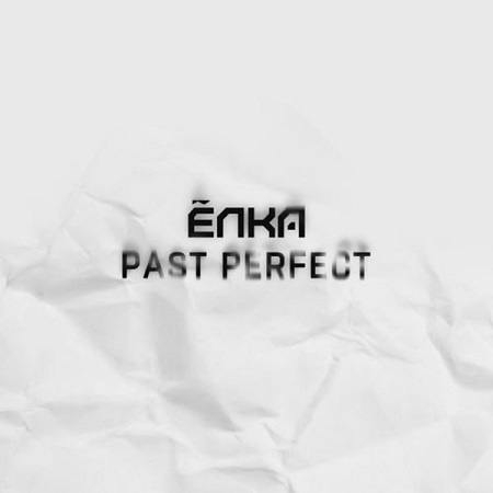 Ёлка - Past Perfect (2020) MP3
