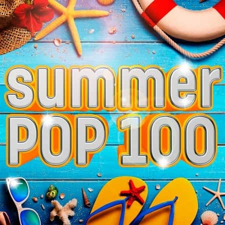 Summer Pop 100 (2020) MP3