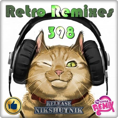 Retro Remix Quality Vol.398 (2020) MP3