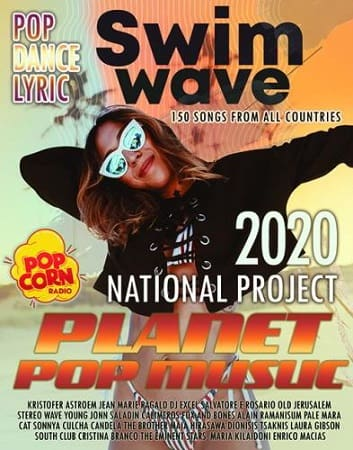 Swim Wave: Planet Pop Music (2020) MP3