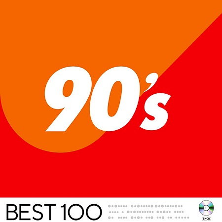 90's Best 100 [5CD] (2020) MP3