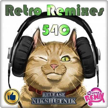 Retro Remix Quality Vol.540 (2021) MP3